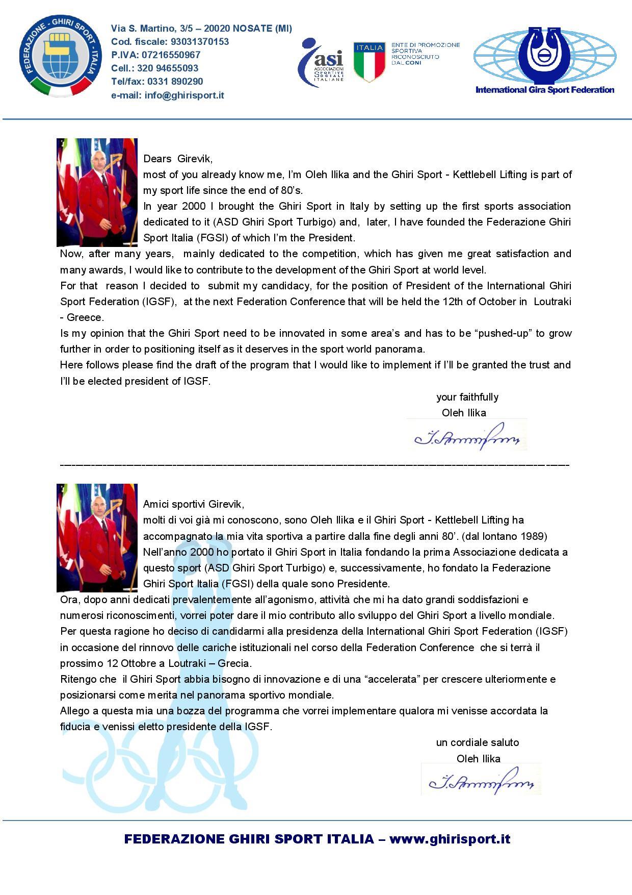 lettera presentazione programma_03-08-17